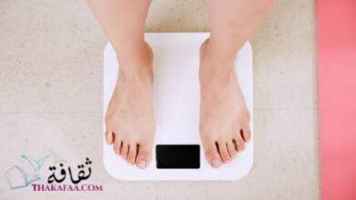 صورة فقدان الوزن ب6 طرق منزلية بسيطة 2021