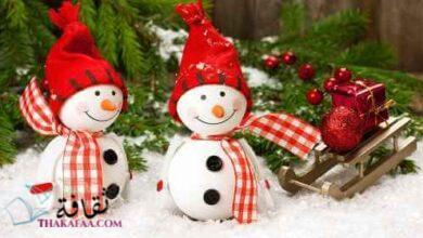 صورة عيد الميلاد المجيد