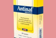 صورة أنتينال Antinal أقراص وشراب