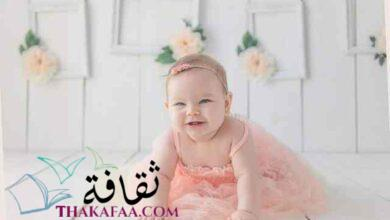 صورة اجمل اسماء بنات دينية اسلامية