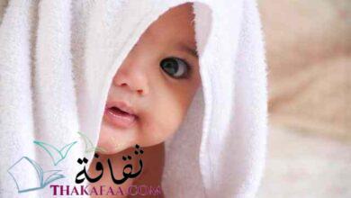صورة افضل اسماء اولاد اسلامية نادرة راقية فخمة
