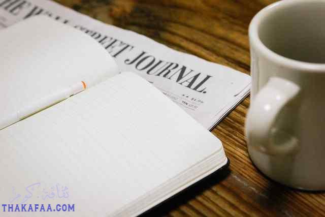 خاتمة بحث ادبي جاهزة