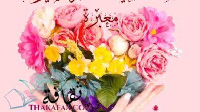 صورة اجمل كلمات لعيد الام قصيرة