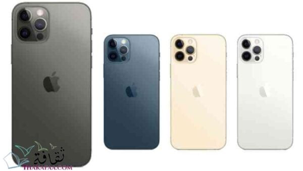 12 Apple iPhone pro Max افضل كاميرا جوال 2021