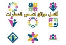 صورة أفضل مواقع تصميم شعارات مجانية free logo design