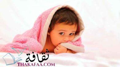 صورة اجمل اسامي اولاد دينية اسلامية جديدة 2021