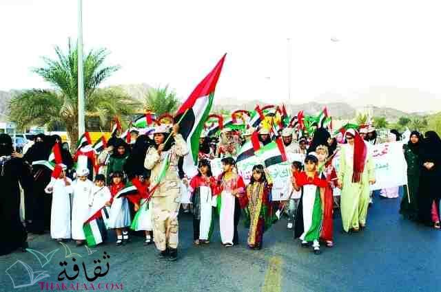 الإجازات الرسمية في سلطنة عمان 2021
