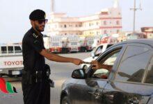 صورة كيفية حجز موعد المرور بدون أبشر