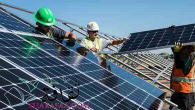 صورة شروط تركيب خلايا الطاقة الشمسية في السعودية 2021