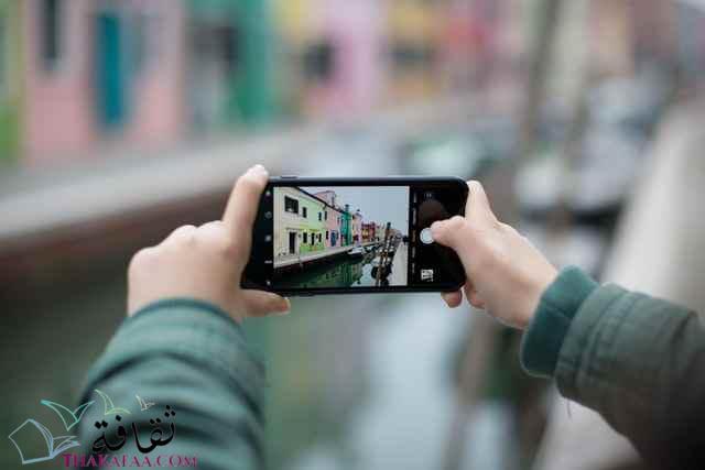طريقة التصوير الاحترافي بالهاتف الذكي -12 نصيحة مهمة-موقع ثقافة.كوم