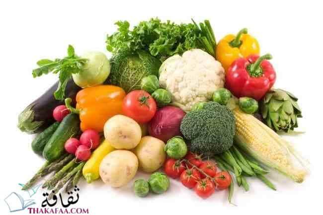 الخضراوات -موقع ثقافة.كوم