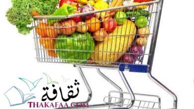 صورة قائمة مشتريات رمضان وجميع مستلزمات ومقاضي المنزل