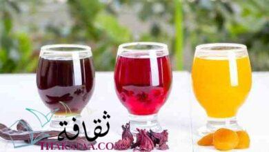 صورة أشهر 18 مشروب من مشروبات رمضان و العصائر الرمضانية