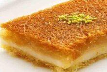 صورة ابسط طريقة عمل الكنافة بالجبنة والقشطة