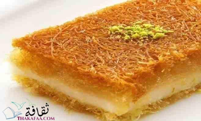 ابسط طريقة عمل الكنافة بالجبنة طريقة عمل الكنافة بالجبنة والقشطة-ثقافة.كوم