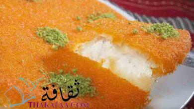 صورة اسرع طريقة عمل الكنافة بالجبنة في المنزل