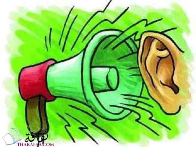 بحث عن البيئة - التلوث الضوضائي و السمعي- موقع ثقافة.كوم