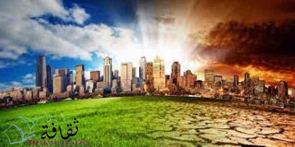 بحث عن البيئة - موقع ثقافة.كوم