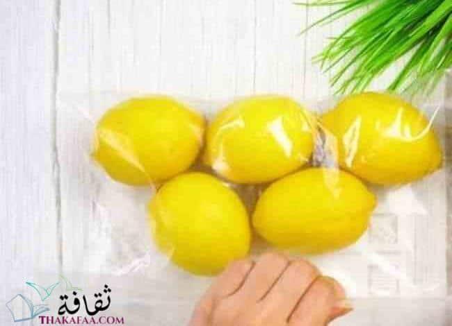 طرق تخزين الليمون لفترات اطول في المنزل