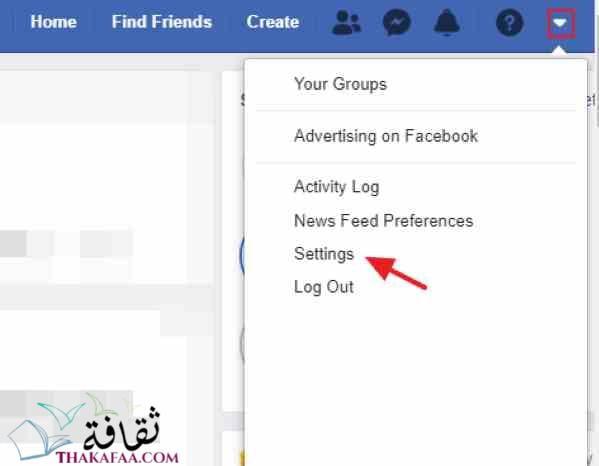 طريقة حذف حساب الفيس بوك - ثقافة.كوم
