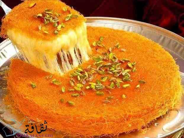طريقة عمل الكنافة النابلسية بالجبنة الموتزاريلا في المنزل -موقع ثقافة.كوم
