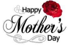 صورة متي تاريخ عيد الأم والاحتفال به في جميع دول العالم؟