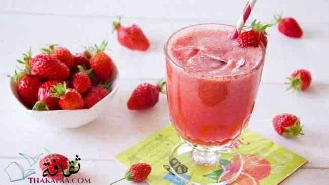 مشروبات رمضان و عصائر رمضانية- مشروب الفراولة باللبن