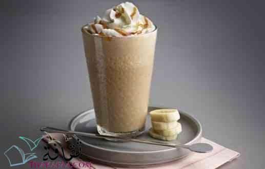 مشروبات رمضان و عصائر رمضانية- مشروب اللبن والقهوة الموز