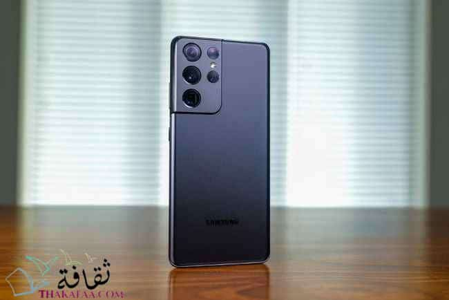 Samsung Galaxy S21 Ultra- أفضل هواتف 2021- ثقافة.كوم