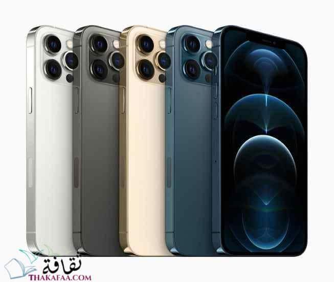 apple iPhone 12 Pro Max أفضل هواتف 2021- ثقافة.كوم