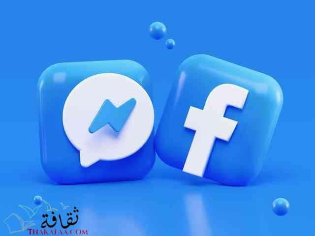 أروع أسماء للفيس بوك للبنات حلوة وللشباب حديثة