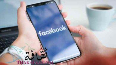 صورة أروع أسماء للفيس بوك للبنات حلوة وللشباب حديثة
