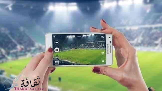 أفضل تطبيقات و مواقع لمشاهدة مباريات كرة القدم بث مباشر مجانا
