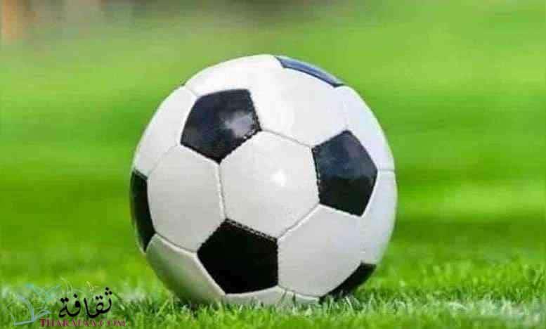 أفضل مواقع لمشاهدة مباريات كرة القدم بث مباشر مجانا اونلاين