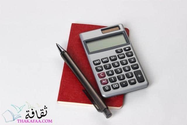 أنواع الضرائب في مصر