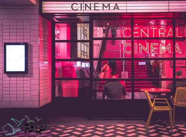 احدث مواقع لمشاهدة الافلام والمسلسلات مجانا 2021