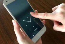 صورة ما هو النمط الذي يفتح جميع الهواتف الذكية؟ طرق سهلة وسريعة