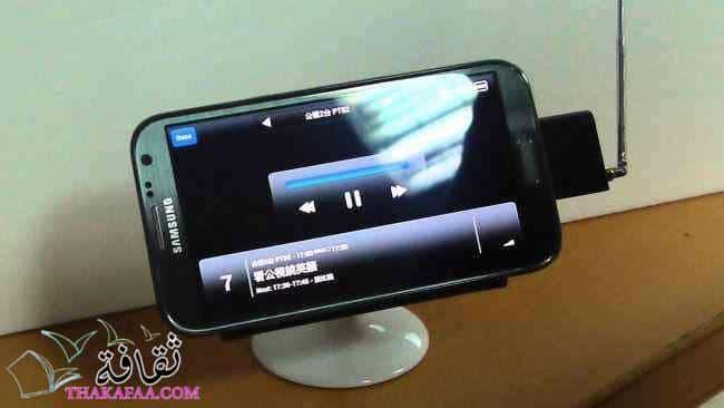 تطبيقات مشاهدة قنوات التلفاز على الموبايل