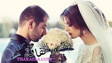 صورة تفسير حلم الزواج في المنام بجميع تأويلاته ودلالاتة