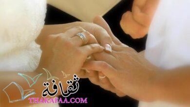 صورة تفسير حلم الزواج للعزباء في المنام بكافة الأوضاع والظروف