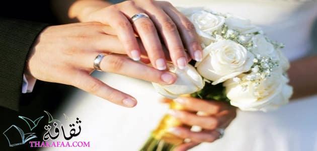 تفسير حلم الزواج للمتزوجة من زوجها