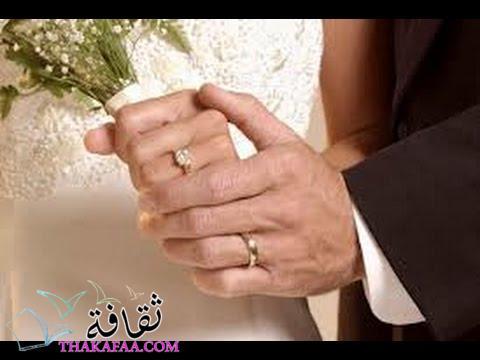 تفسير حلم الزواج للمتزوج لابن سيرين