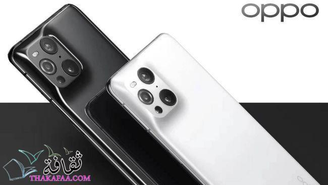 Oppo Find X3 Pro - افضل موبايل من حيث قوة الشبكة 2021