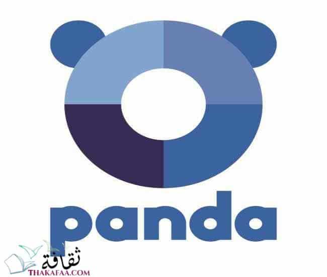 Panda-antivirus اهم البرامج للكمبيوتر