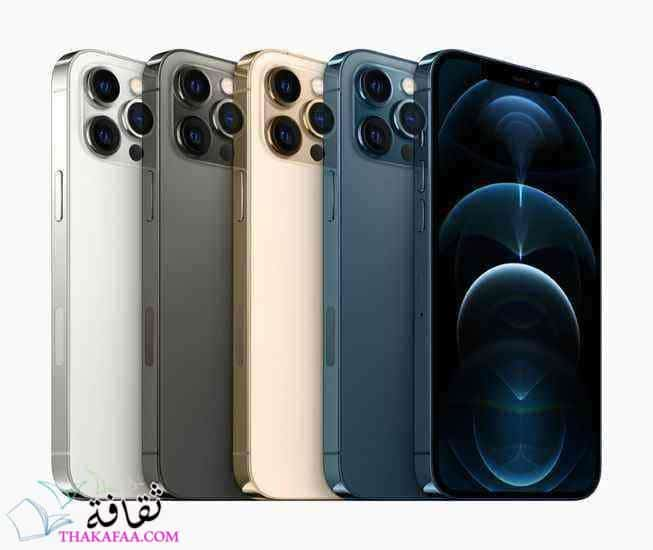 iPhone 12 - افضل موبايل من حيث قوة الشبكة 2021