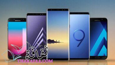 صورة قائمة أفضل هاتف بمواصفات عالية وسعر رخيص 2021