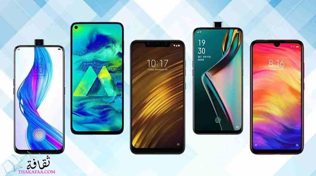 هاتف بمواصفات عالية وسعر رخيص 2021