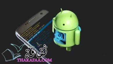 صورة أحدث تطبيقات لعمل روت ROOT بسهولة للانرويد Android