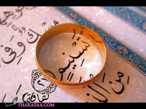 أسماء بنات من القرآن والسنة والصحابة