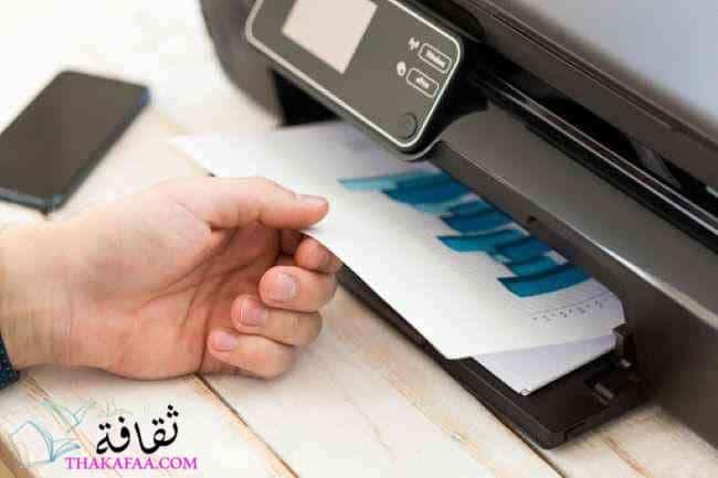 أنواع ورق الطباعة